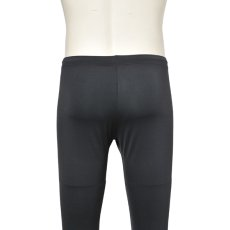 Photo5: Mens Leotard, Leggings, Cool & Dry, UPF50+ (5)