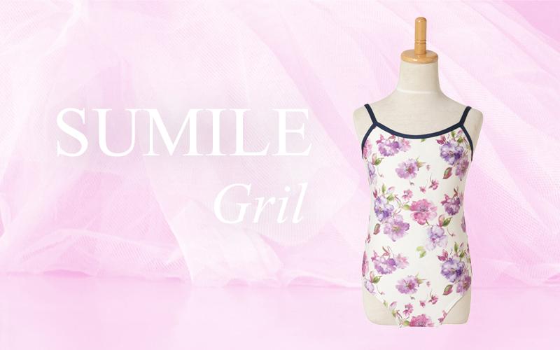 sumile-girl